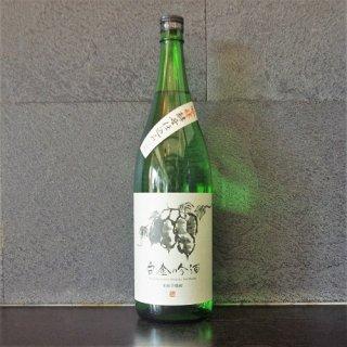 白金吟酒1800ml