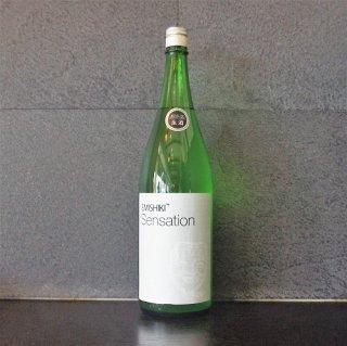 笑四季(えみしき) Sensation 白ラベル生原酒 Early Wineter Edition1800ml