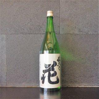 佐久の花(さくのはな) 純米吟醸1800ml