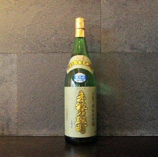酒一筋(さけひとすじ)赤磐雄町 荒走り 純米大吟醸生1800ml