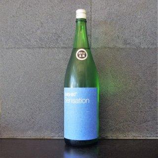 笑四季(えみしき) Sensation Blue 生1800ml