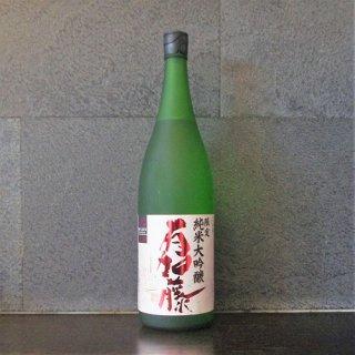 有加藤 純米大吟醸 1800ml