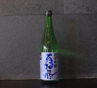 有加藤 純米吟醸 720ml