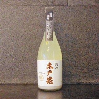 木戸泉(きどいずみ) 純米 活性にごり酒720ml