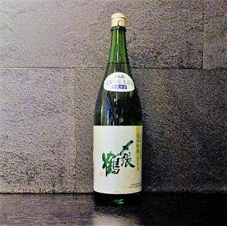 〆張鶴(しめはりつる)純米吟醸生原酒1800ml