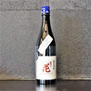佐久の花(さくのはな) 金紋錦 純米大吟醸生酒720ml