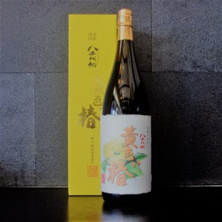 黄色い椿(つばき)1800ml※化粧箱付