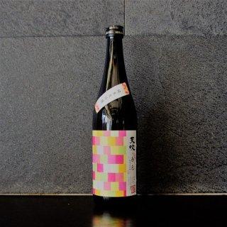 天吹(あまぶき)純米大吟醸 春色 720ml