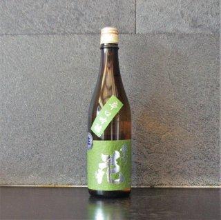 佐久の花(さくのはな) 辛口吟醸無濾過生原酒720ml
