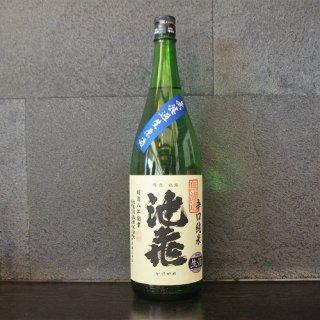 池亀 辛口純米無濾過生原酒1800ml