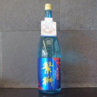 繁桝 壱火辛口純米吟醸 1800ml
