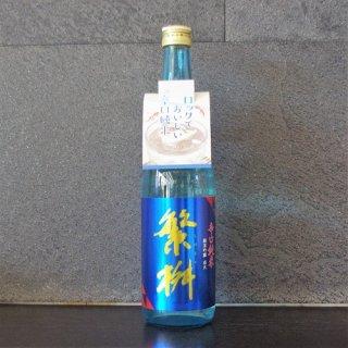 繁桝 壱火辛口純米吟醸 720ml