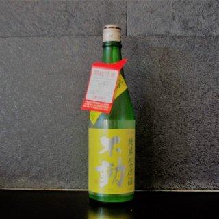 不動 純米生原酒 ふさこがね磨き80 720ml