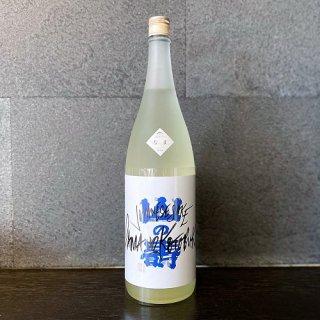 山の壽(やまのことぶき) 純米吟醸 雄町13 なま1800ml