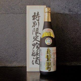 酒一筋(さけひとすじ)赤磐雄町 ゴールド純米大吟醸720ml