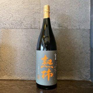 熟柿(じゅくし)1800ml