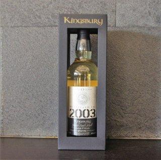 2003 Longmorn Kingsbury Silver700ml