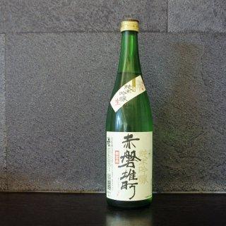酒一筋(さけひとすじ) 赤磐雄町 純米吟醸生720ml