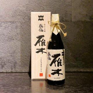 雁木(がんぎ)  純米大吟醸 鶺鴒(せいきれい) 720ml