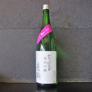 白露垂珠(はくろすいしゅ) 純米吟醸生 初しぼり 1800ml
