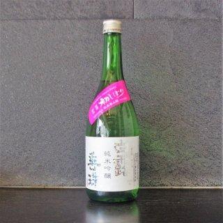 白露垂珠(はくろすいしゅ) 純米吟醸生 初しぼり 720ml