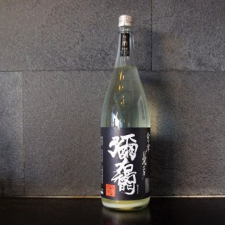 彌右衛門(やうえもん)別品(べっぴん)生もと純米吟醸おりがらみ生1800ml