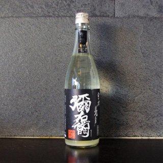 彌右衛門(やうえもん)別品(べっぴん)生もと純米吟醸おりがらみ生720ml