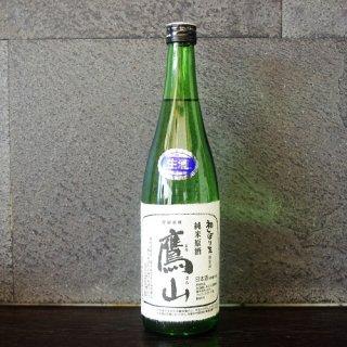 香梅 鷹山(ようざん)純米生原酒 720ml