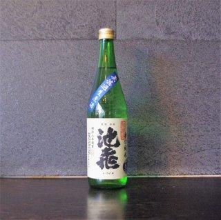池亀 辛口純米無濾過生原酒720ml