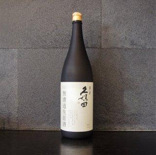 久保田 萬寿(まんじゅ) 無濾過生原酒1800ml