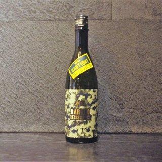 刈穂(かりほ)Resistance+27純米生原酒 720ml