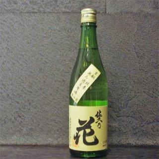 佐久の花(さくのはな) 生もと純米無濾過生原酒720ml