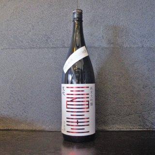 天吹(あまぶき)純米大吟醸 333周年記念酒 第1弾 1800ml
