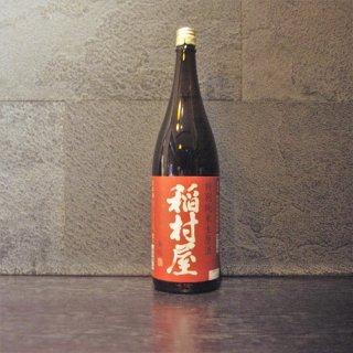 稲村屋 特別純米生原酒 無垢1800ml