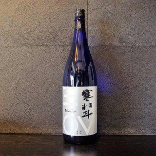 寒北斗(かんほくと)30vision 吟のさと 純米吟醸生原酒  1800ml