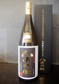 総裁賞代表受賞酒 八千代伝(やちよでん) 黒麹 タンク110号 1800ml