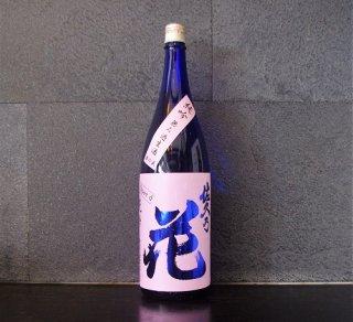 佐久の花(さくのはな)純米吟醸無濾過生原酒 Spec d1800ml