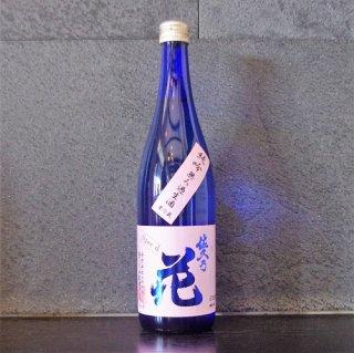 佐久の花(さくのはな)純米吟醸無濾過生原酒 Spec d 720ml