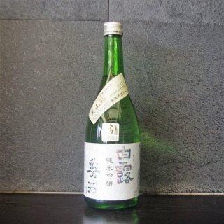 白露垂珠(はくろすいしゅ) 純米吟醸 美山錦 芳醇辛口 無濾過速火720ml