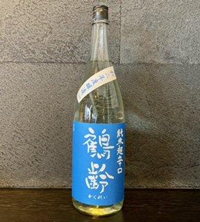 鶴齢(かくれい) 純米超辛口1800ml