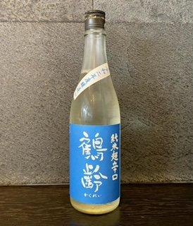 鶴齢(かくれい) 純米超辛口720ml