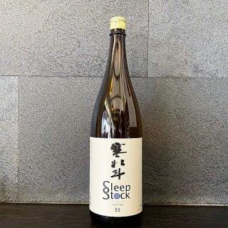 寒北斗(かんほくと)純米吟醸 Sleep Stock 1800ml
