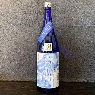 白露垂珠(はくろすいしゅ) 純米大吟醸Jellyfish 1800ml