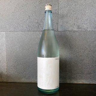 不動 白麹&林檎 純米生原酒 1800ml