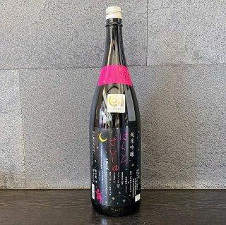 白露垂珠(はくろすいしゅ) 純米吟醸 Fairy551800ml
