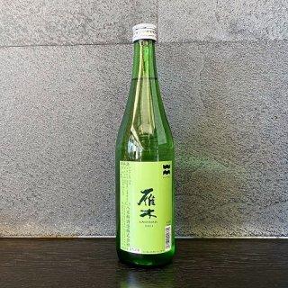 雁木(がんぎ)another(アナザー)2021 純米吟醸酒720ml