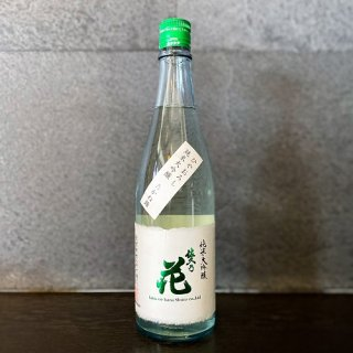 佐久の花(さくのはな) たかね錦 純米大吟醸ひやおろし 720ml
