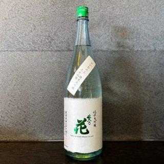 佐久の花(さくのはな) たかね錦 純米大吟醸ひやおろし 1800ml