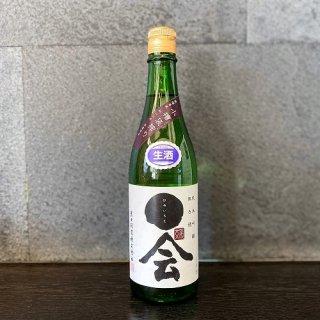 媛一会(ひめいちえ)小槽袋搾り 純米吟醸無濾過生酒 720ml