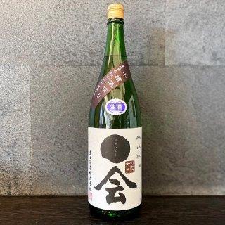 媛一会(ひめいちえ)小槽袋搾り 純米吟醸無濾過生酒 1800ml